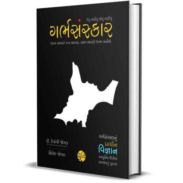 garbhsanskar